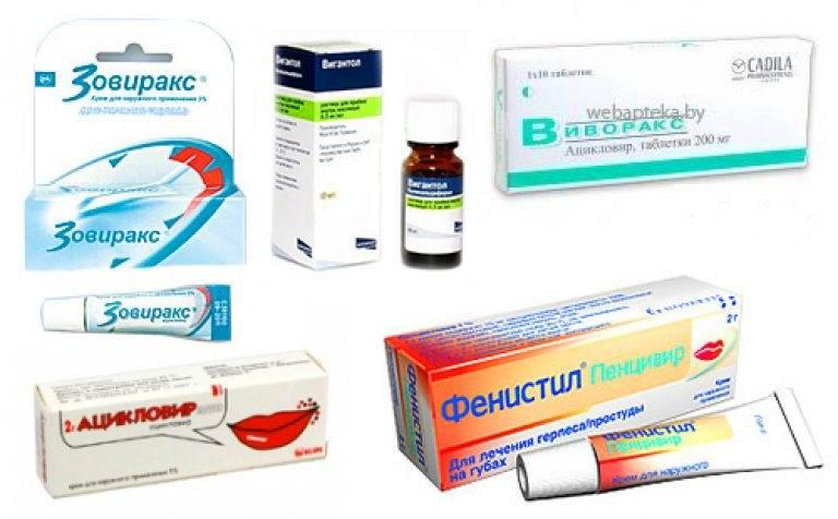 Народное противовирусное средство для беременных 1023
